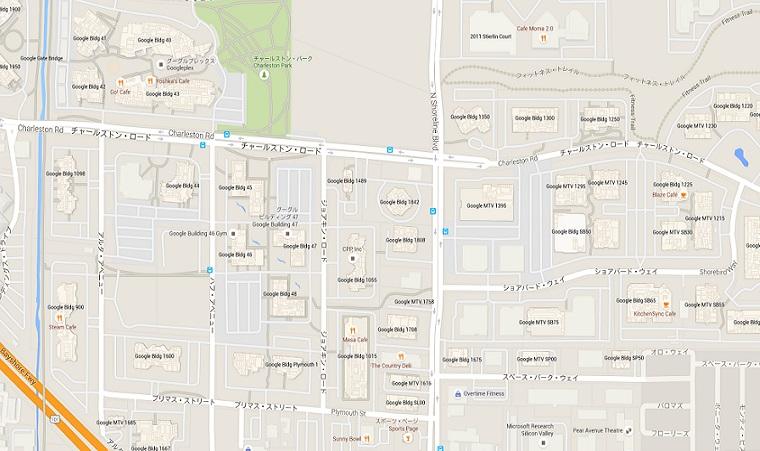 googleが親会社Alphabetを設立(googleをgoogleマップで見てみる。)