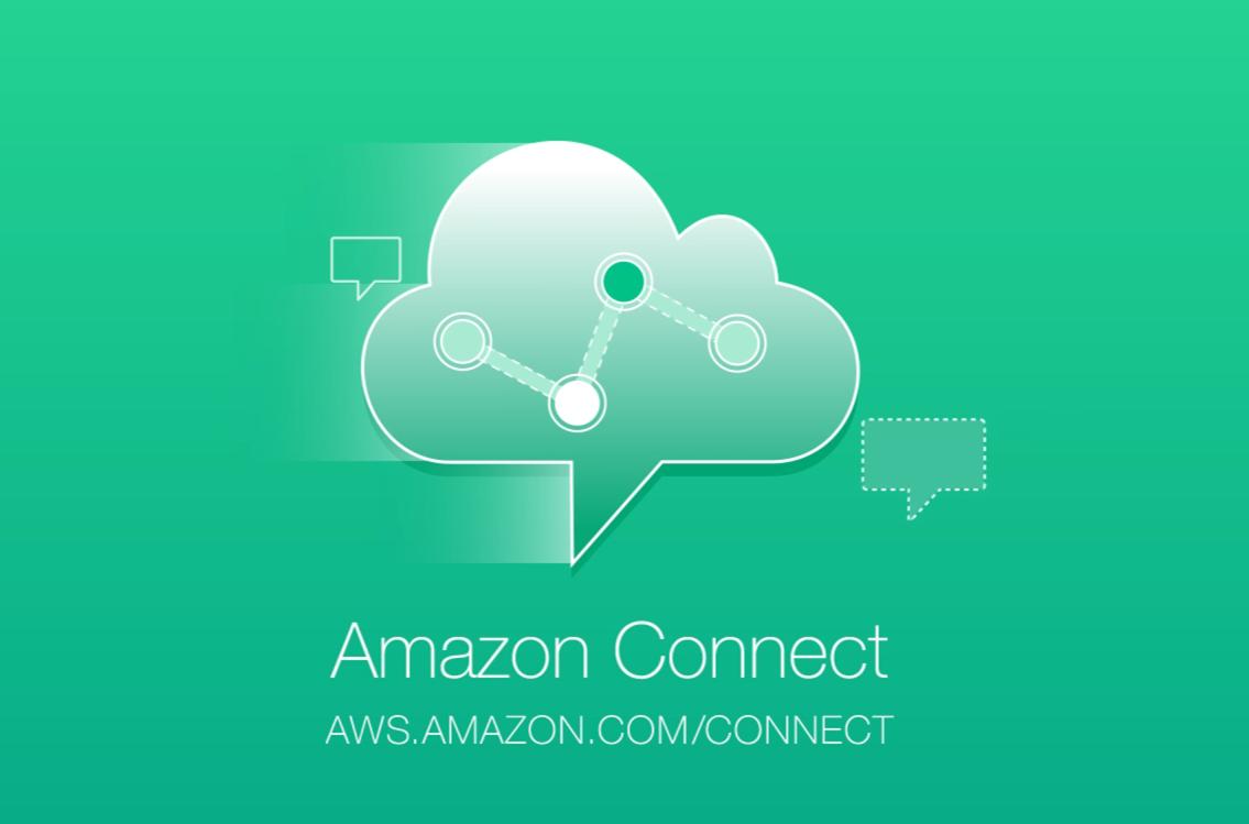 Amazonがコールセンターサービスを提供開始(Amazon Connect)